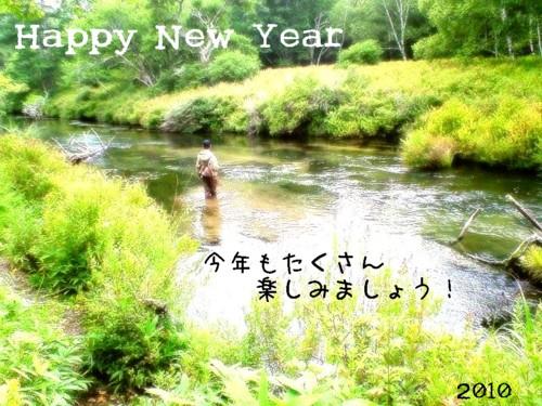 2009yukawapara.JPG